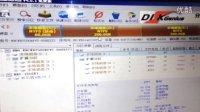 【WIN7重装系统教程】SHWAY简单版