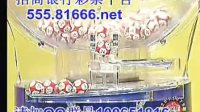 中国福利彩票双色球2011079期开奖号码走势图