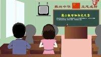 杨子视觉设计  婚礼flash动画设计 之 爱情长征