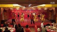 愚公移山—速尔物流(速尔快递)2012年元旦晚会