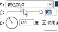 5月15日如月老师PS组图(醉花阴)刻录.rm