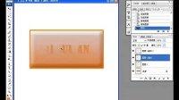 [PS]photoshop制作实例-194.修补图片的3种简单方法