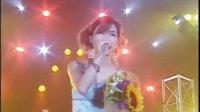 【清晰】酒井法子-あなたに天使が见える时中文版 98香港演唱会