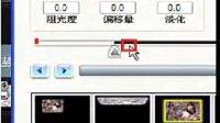 7月15日8点有平安老师主讲会声会影x5画中画制作课录