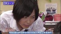 [萌女兒字幕組]NMB48 艺人2特典「げいにん!!2」NG集