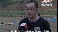 视频: 温岭城南现实版QQ农场