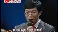 河北梆子 打金枝金殿选段  郭海松演唱
