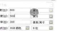20111107_2039桃花老师ps精美大图音画【桃花女】课录第一部