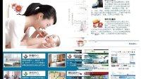 视频: 中牟县网站建设,电话:18736090546,QQ:269364795