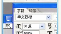 11月11日晚8点温柔一剑老师PS基础【第11-12....rm