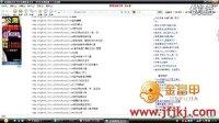 动态flash网站|纯flash网站报价|flash网站管理-www.jfjkj.com