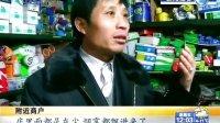 武汉:建设银行门前爆炸 2人死亡10余人受伤 111202 午间新闻