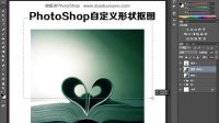 [PS]photoshop新手教程 ps下载教程 ps入门