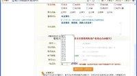 商丘房产网(www.sqfang.com)二手房、租房信息发布教程