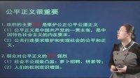 2013年政法干警面试真题解读2-中公网校