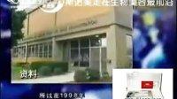 视频: HGH≮hgh生长激素hgh≯HGHhttp:www.xiuermei.com