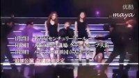 maya版李准基2014日本巡演新专辑宣传视频