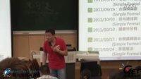 视频: 一、導論   什麼是邏輯