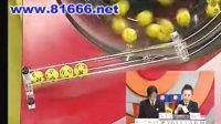 视频: 上海福彩银彩通平台福利彩票七乐彩2011145期开奖结果查询