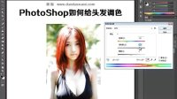 [PS]ps Cs_photoshop入门ps软件 图像的变换
