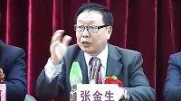 视频: 乐利来国际骨骼养护健康中国行茂名站新闻QQ-609503721