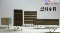 家具结构设计与工艺1