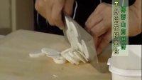 菊花鱼和椰蓉山药月饼2   天津电视台健康大厨房