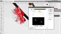 [PS]《PhotoshopCS5视频教程全集》35-色彩范围