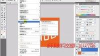 ps教程——利用扩展选区和描边制作变形文字