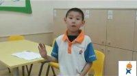 南京奥体少儿英语培训哪家好?