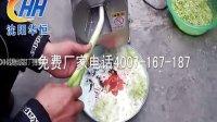 切葱机葱花机多功能绞菜机
