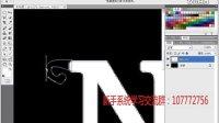 ps教程——利用【钢笔工具】和渐变叠加制作海报文字