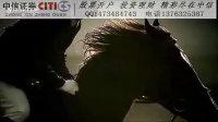 视频: 建国门股票开户北京站股票开户 东华门股票开户QQ1473484743————