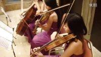 南京弦舞金陵女子乐坊——古典小提琴篇 13805150788露露