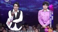 苏州【全城热恋】2011年5月29日
