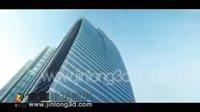 国际金融中心