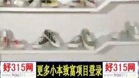 恋尚11换面鞋五指鞋,是骗局吗