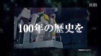 PSP《机动战士高达AGE》游戏版预告视频