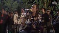 《歌曲串烧》 鸟巢流浪歌手汤华斌(阿龙)演唱