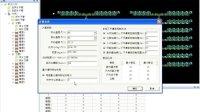 浩辰CAD暖通软件_分户计量水力计算 CAD教程 视频演示