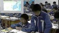 初一地理7香港和澳门 新课程多媒体教学示范课集锦(免费)科科通网按课文顺序,点户名获网址.部分资源密