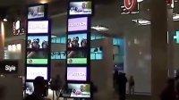 不规则可动性多媒体显示系统