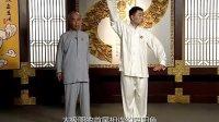 健身气功·导引养生功十二法功法教学03.第二式 双鱼悬阁