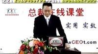 视频: 陆丰—建材家居就得这么卖QQ:2415483793手机:15811827595