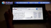 盈方微五代 8G超强版电容 凡客数码 10寸平板电脑 android4.0