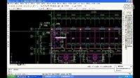 结构设计培训完整框架结构设计4 PKPM建模—梁板荷载输入及楼层组装