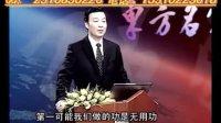 视频: 刘海林—私募-前沿讲座:QQ:2510850226 手机13510225618