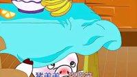 视频: (http:www.7655.ccdetailkehuanpian12543.html藏猫猫