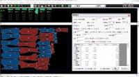 博克服装CAD视频教程-排料中心-6.15-排料【排料报告】