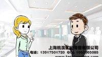 上海flash游戏制作工作室